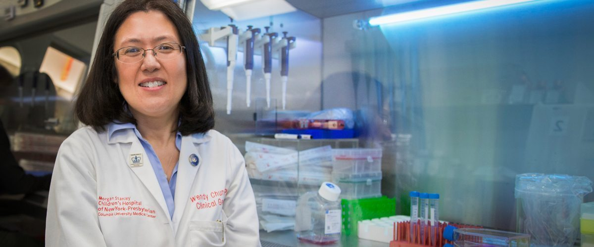 Portrait of Dr. Wendy Chung